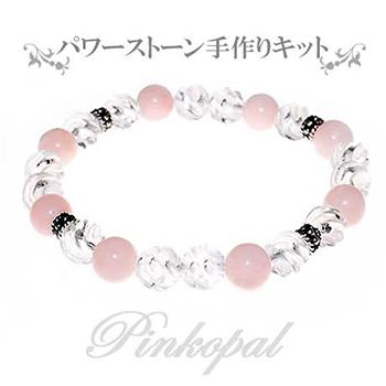 ピンクコモン07-2P01