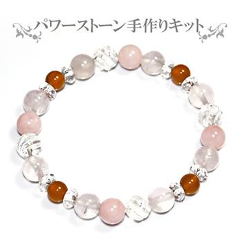 ピンクオパール、カーネリアン、ローズクウォーツ、水晶のブレスレット01